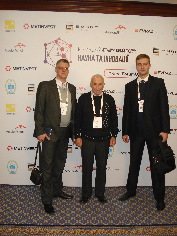 Фото з конференції