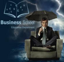 Бізнес-школа ЗНТУ