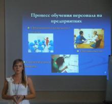 Участь студентки ЗНТУ у МНПК «ICCUBITO 2013»